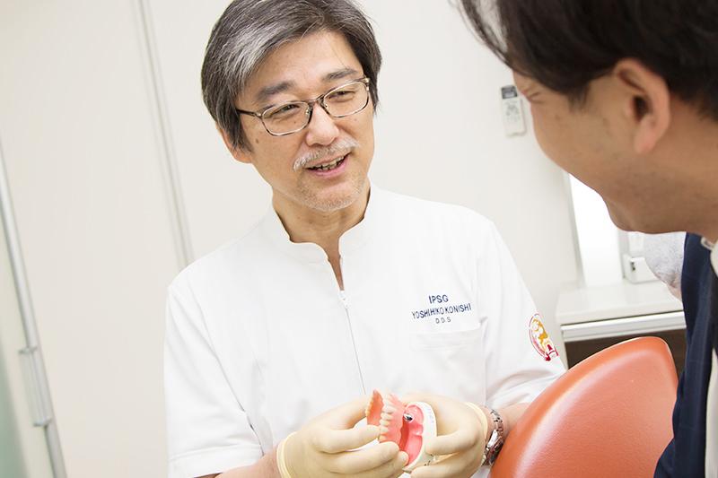 歯を失った原因を改善してから治療します